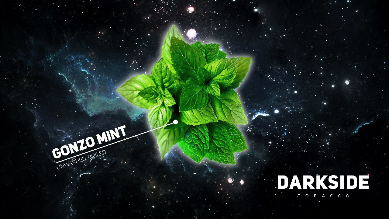 Табак для кальяна дарксайд лучшие вкусы