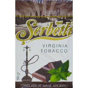 Вкусный табак для кальяна щербетли